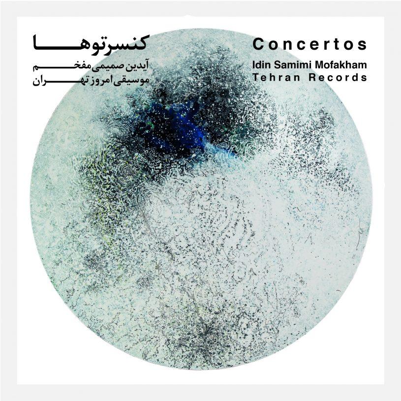 The debut CD ofIdin Samimi Mofakham