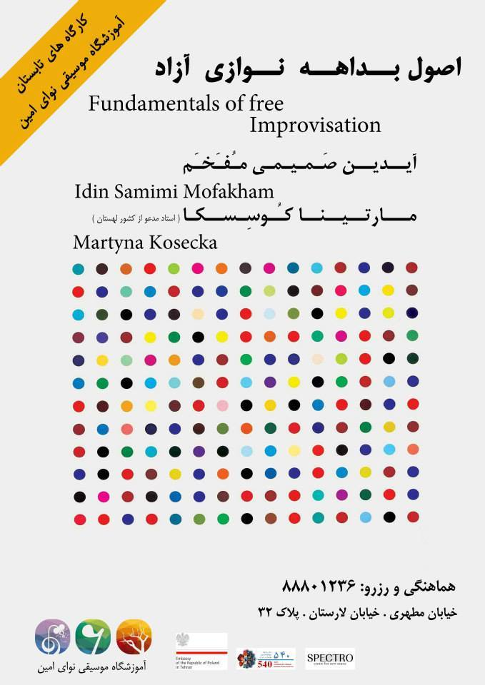 Spectro Centre for New Music - Foundamentals of music improvisation - Tehran, Iran