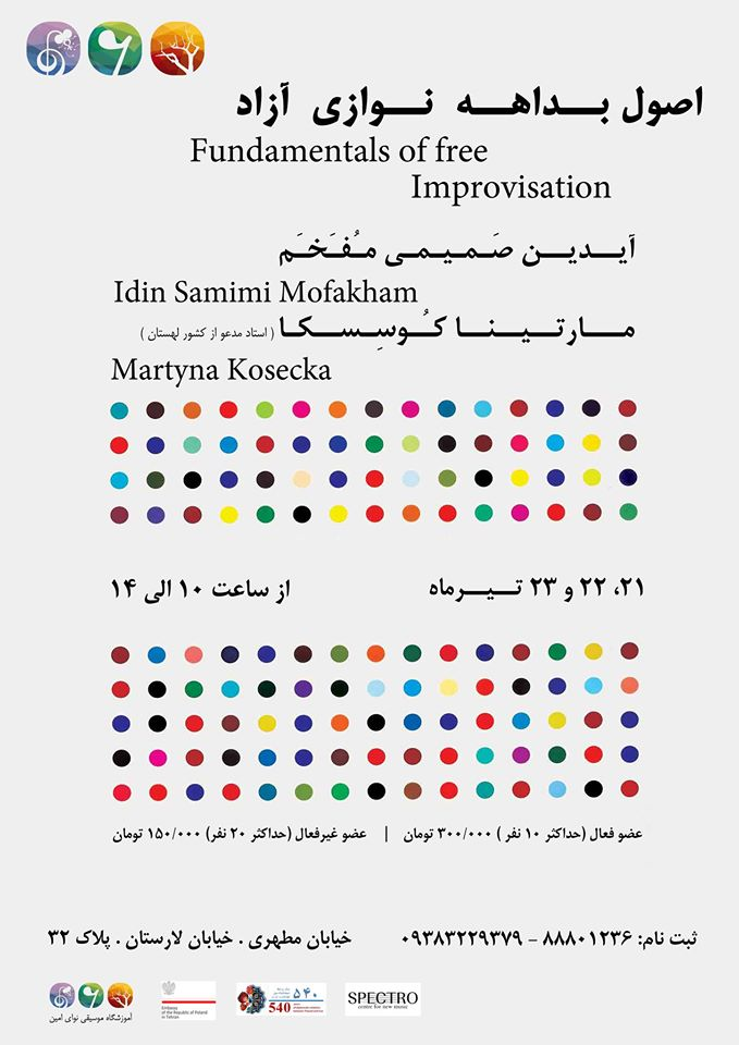 Summer School connected to contemporary music by Martyna Kosecka in Tehran,Iran.