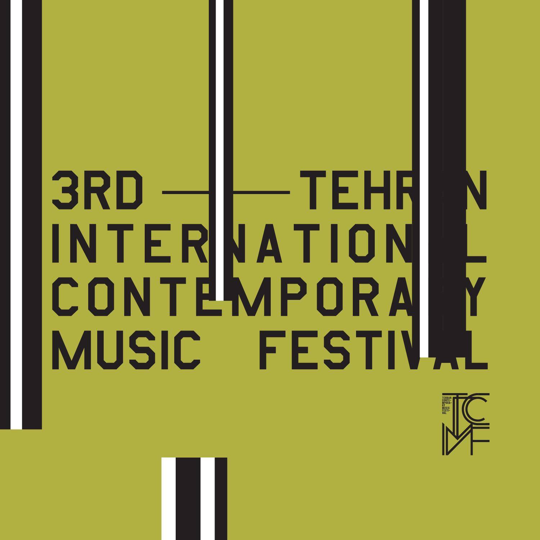 Tehran Contemporary Music Festival – Third Edition
