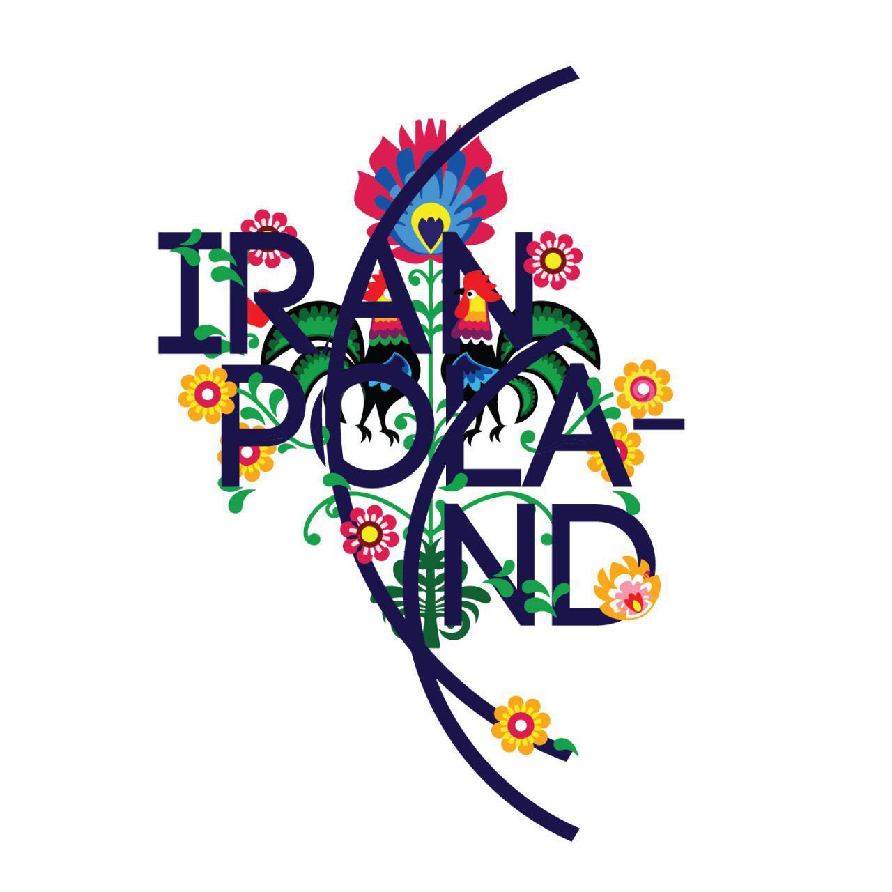 IRAN-POLAND Artistic program